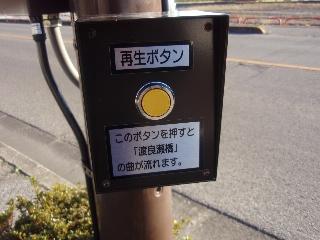 Watarase3