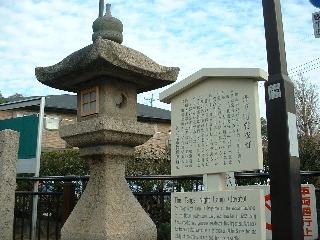 Toukaidou12_3