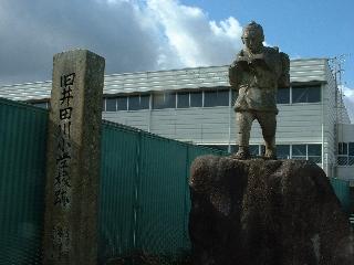 Toukaidou13_10