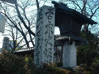 Toukaidou13_3