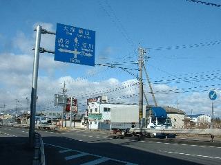 Toukaidou13_5