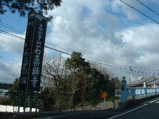 Toukaidou13_6