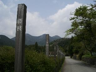 Toukaidou14_9