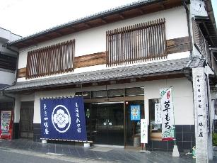 Toukaidou15_6