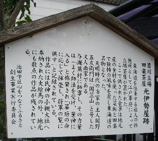 Toukaidou16_4_2