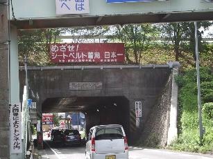 Toukaidou16_5