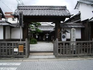 Toukaidou16_8