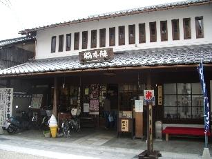 Toukaidou16_9