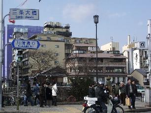 Toukaidou17_13