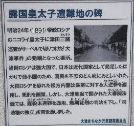 Toukaidou17_2