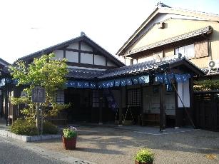 Toukaidou15_10