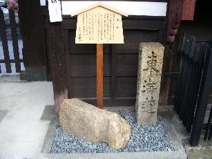 Toukaidou17_14