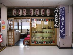 20070108fukaya1_1