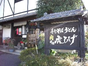 20070108fukaya1_3