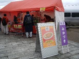 20070311niigata5
