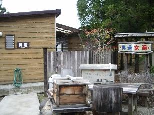 20070401beppu1_6