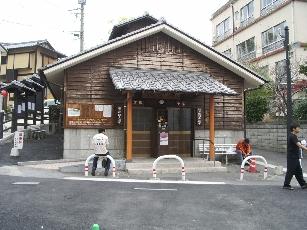 20070401beppu2_6