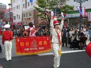 20070401beppu3_1