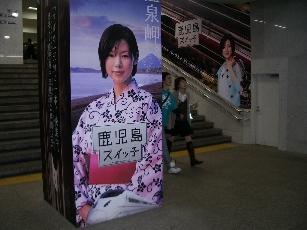20070401fukuoka1_2