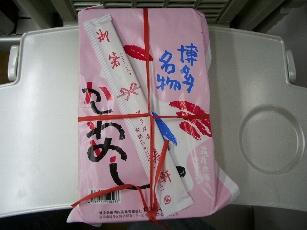 20070401fukuoka1_5