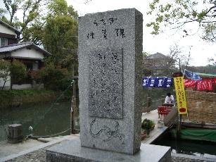 20070401yana3_7