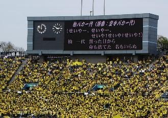 20070415kashiwa3_1
