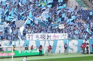 20070421kawasaki0