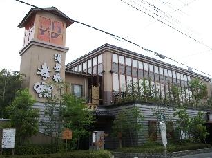 20070422kouraku1