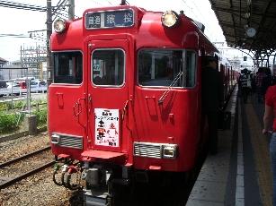 20070519anagoya4