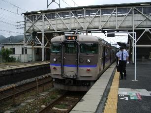 20070618_01
