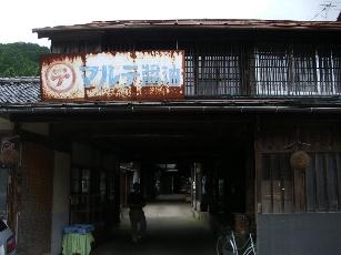 20070618_8