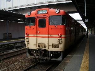 20070619_00