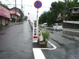20070714expo7