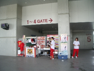 20070714inac27