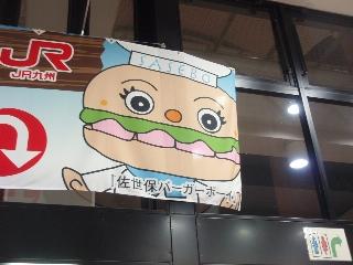 Nagasaki10_10