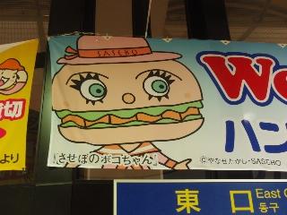 Nagasaki10_11