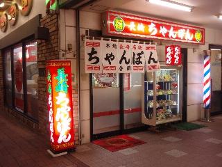 Nagasaki10_6