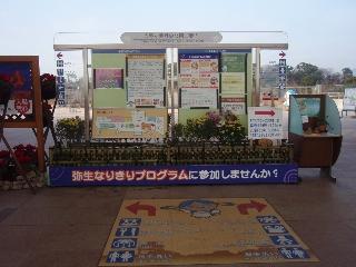 Nagasaki1_2