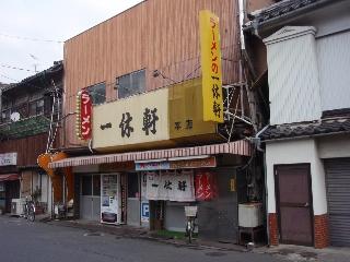 Nagasaki2_6