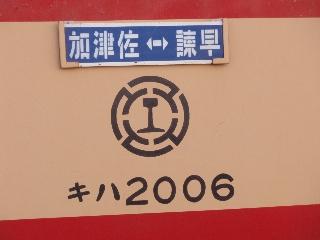 Nagasaki4_4