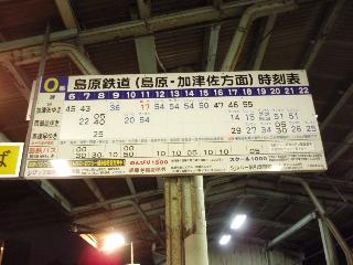 Nagasaki4_7