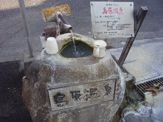 Nagasaki6_13