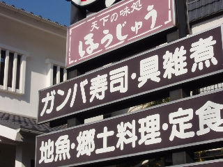 Nagasaki6_14