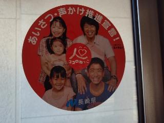 Nagasaki7_11