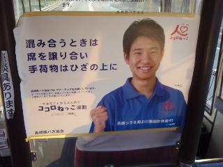 Nagasaki7_12