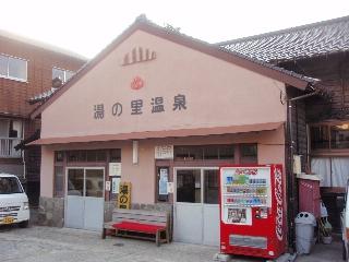 Nagasaki7_8
