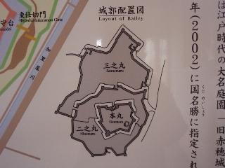 Sanyo1_1