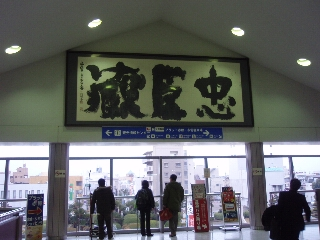 Sanyo2_2