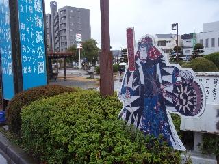 Sanyo2_5