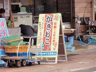 Sanyo3_6